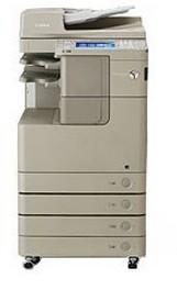 Multifunctional Laser Alb-negru Canon Imagerunner Advance 4225i 15ppm A3  17ppm A4  1200x1200dpi  Duplex  Baseunit