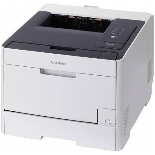 Imprimanta Laser Color Canon I-sensys Lbp7210cdn A4  20 Ppm  Duplex  Usb  Retea