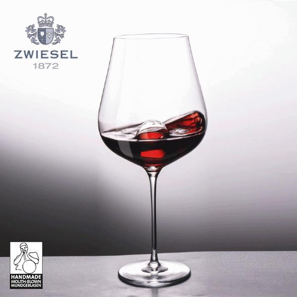Zwiesel 1872 main